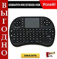 Клавиатура для компьютера Keyboard