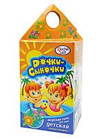 ЗДетская морская соль для ванн ТМ «Дочки-сыночки» 150 г, с экстрактом череды и шалфея.