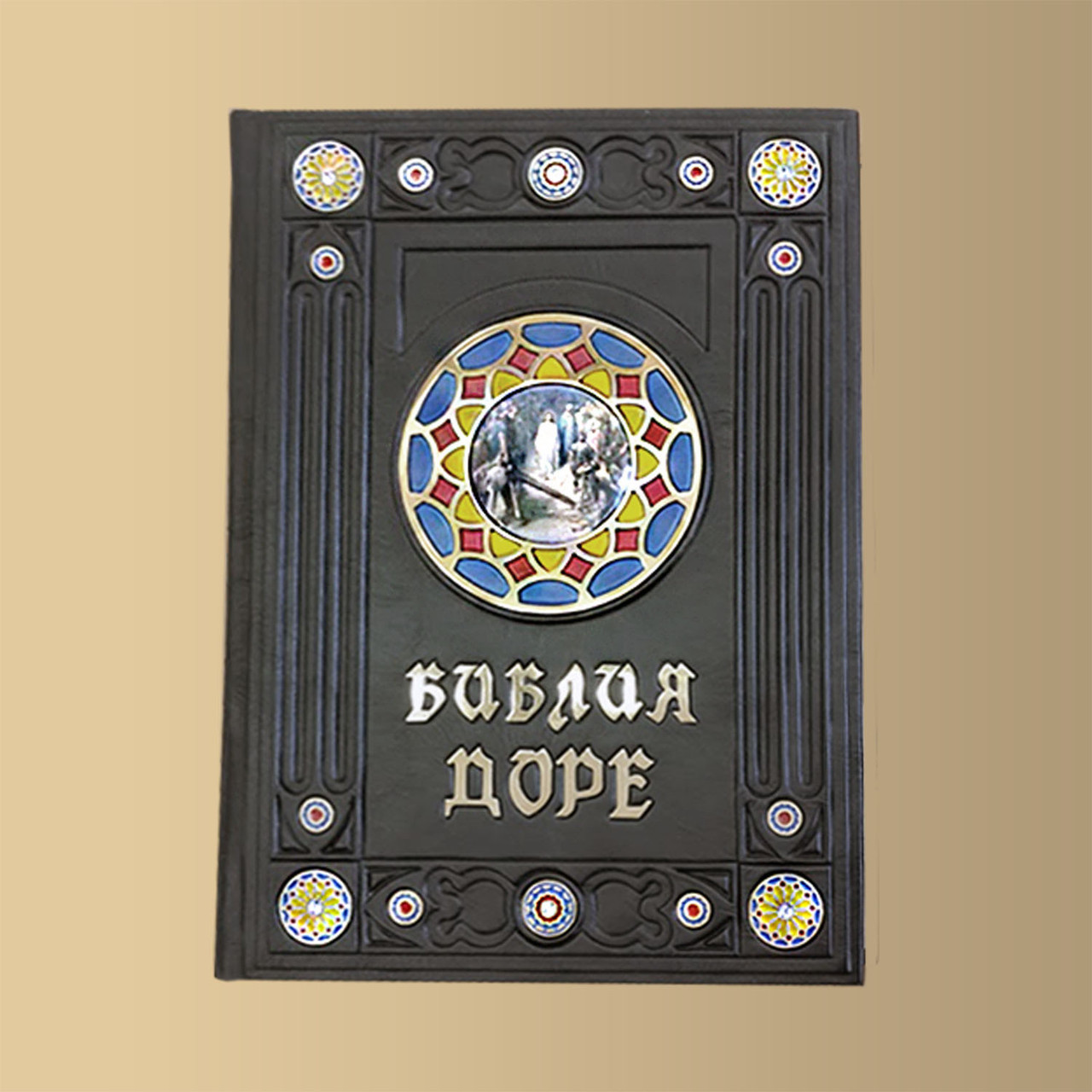 Библия в гравюрах Гюстава Доре (металл) (M3)
