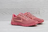 Женские кроссовки в стиле Nike, розовые 37 (23,7 см)