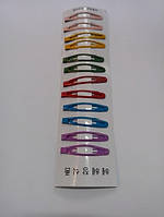 Заколка (хлопушка) разноцветные (12 шт. в уп. ) 5.5 см.