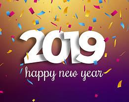 Поздравляем Вас с Новым Годом, дорогие клиенты