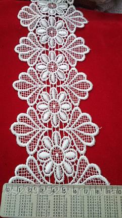 Кружево макраме 20 метров. Кружево цветы декоративные. Кружево макраме красный айвори. Кружево макраме с кордом, фото 2