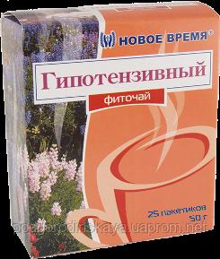 """Чай """"Гипотензивный"""", 25 пак."""