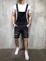 Мужской черный джинсовый комбинезон шортами