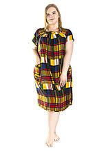 Женское платье 1204-21