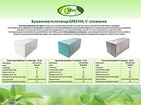 Листовые бумажные полотенца V сложения зеленые для диспенсеров
