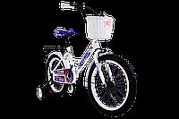"Велосипед детский Classic  20"""