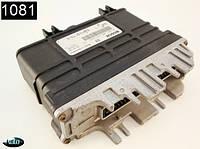Электронный блок управления (ЭБУ) АКПП Audi 100 2.0 90-94г AAE