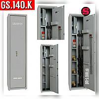 Сейф GS.140.K