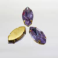 Cтразы в золотых цапах.Лодочка 9х18мм.Цвет Lt.Purple