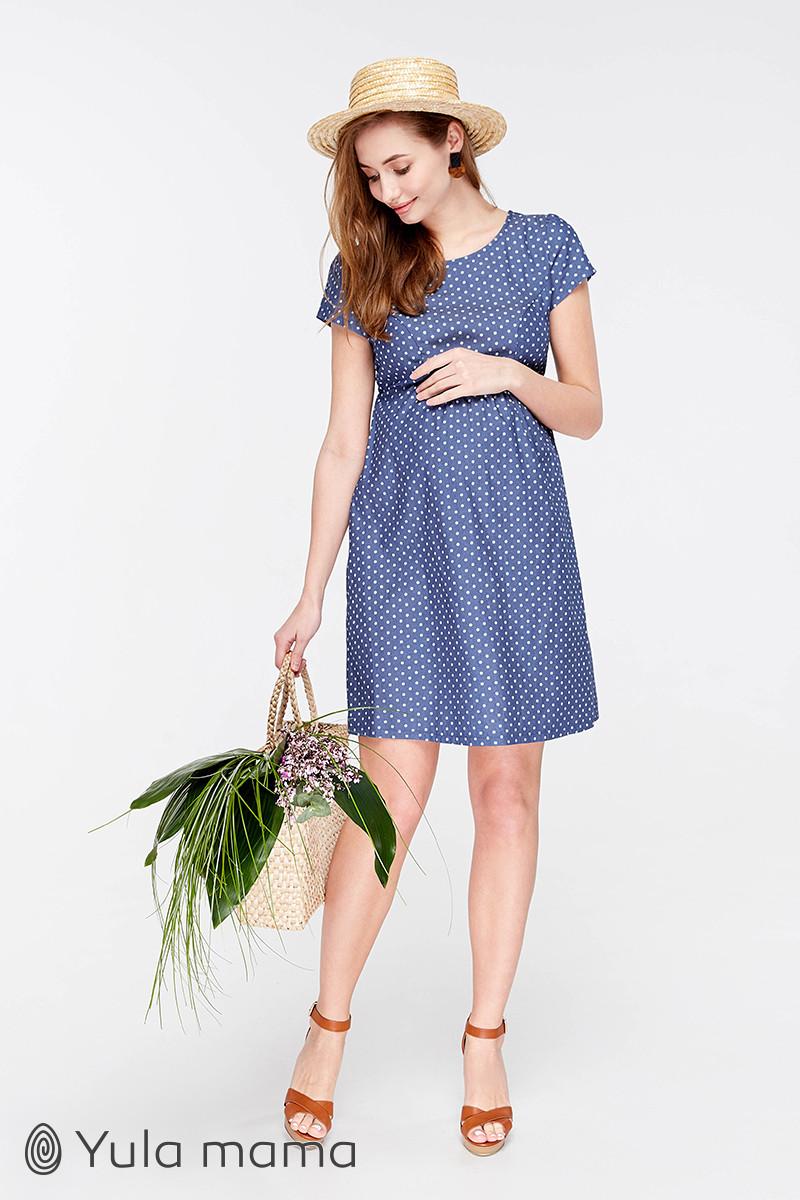 Платье для беременных и кормящих CELENA, джинсово-синее в горох