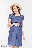 Платье для беременных и кормящих CELENA, джинсово-синее в горох, фото 2