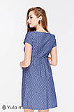 Платье для беременных и кормящих CELENA, джинсово-синее в горох, фото 5