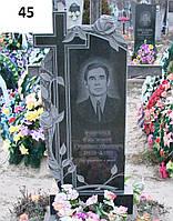 Одинарний пам'ятник з хрестом та трояндами