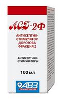 АСД 2ф -антисептик стимулятор Дорогова фракция 2 (100мл)