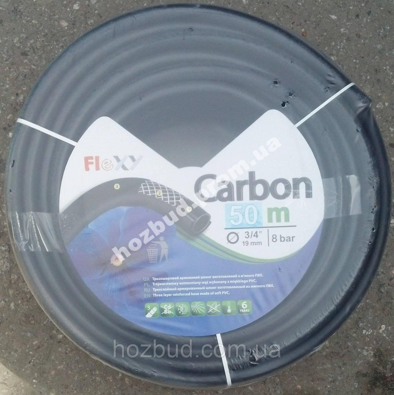 """Шланг поливочный CARBON Ø3/4"""", 50м"""