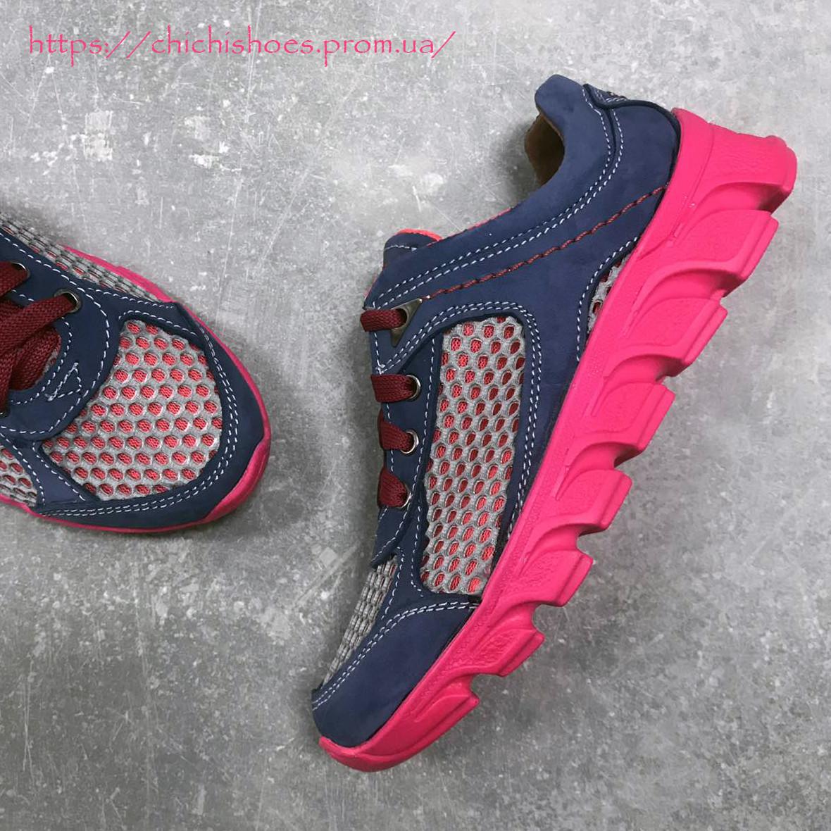 1e32425b Летние кожаные кроссовки 33-37 размер: продажа, цена в Полтавской ...