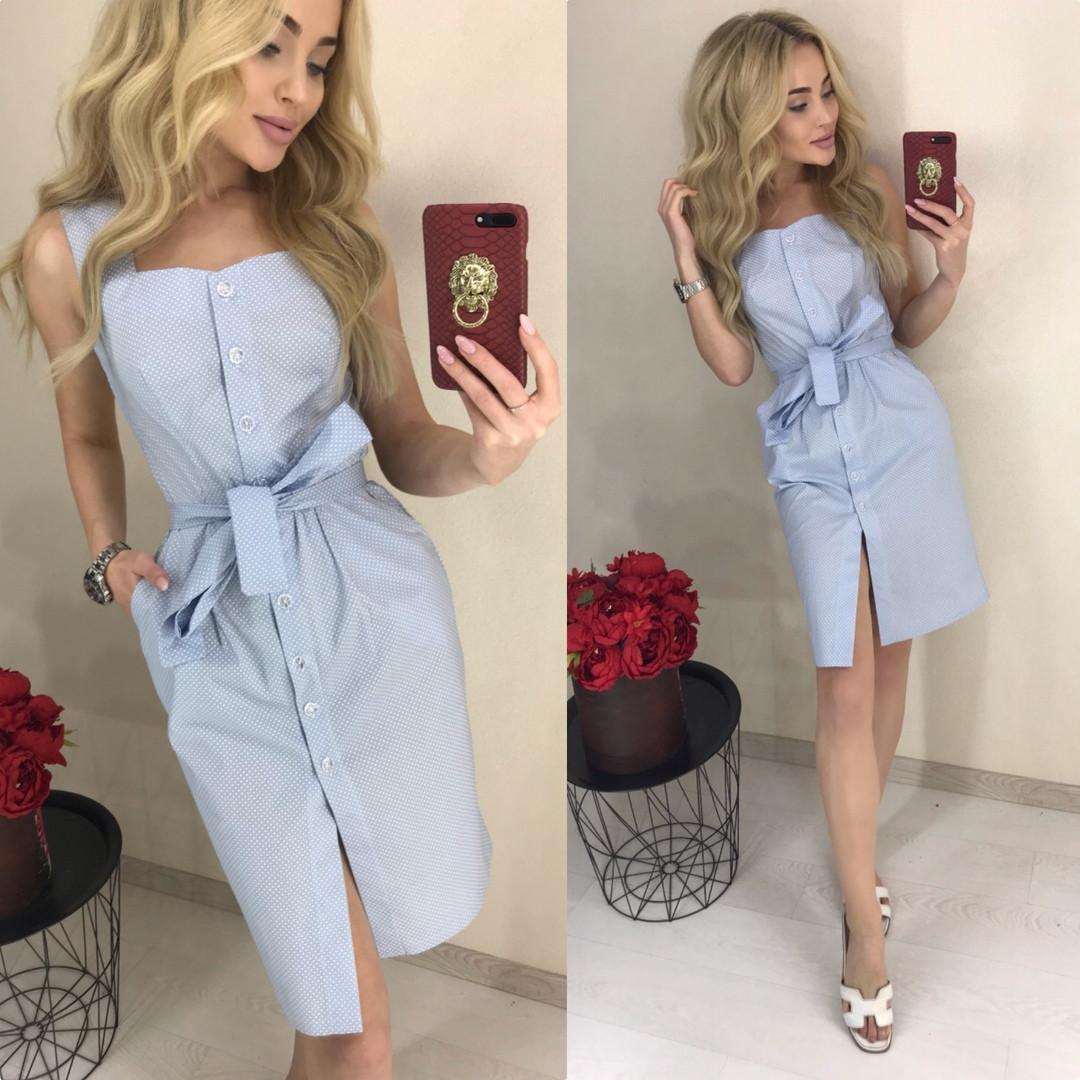 60893ee3c5c3 Купить Женское нежное платье от надежного поставщика