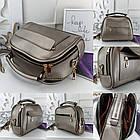 Женская сумка светло-бронзового цвета с фурнитурой золотистого цвета, из искусственной кожи, фото 3