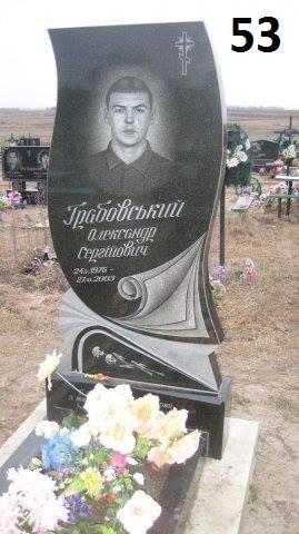 Одинарний пам'ятник книгою з граніту для чоловіка