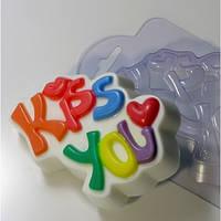 """Форма пластиковая """"KISS YOU"""" Ideal Brand"""