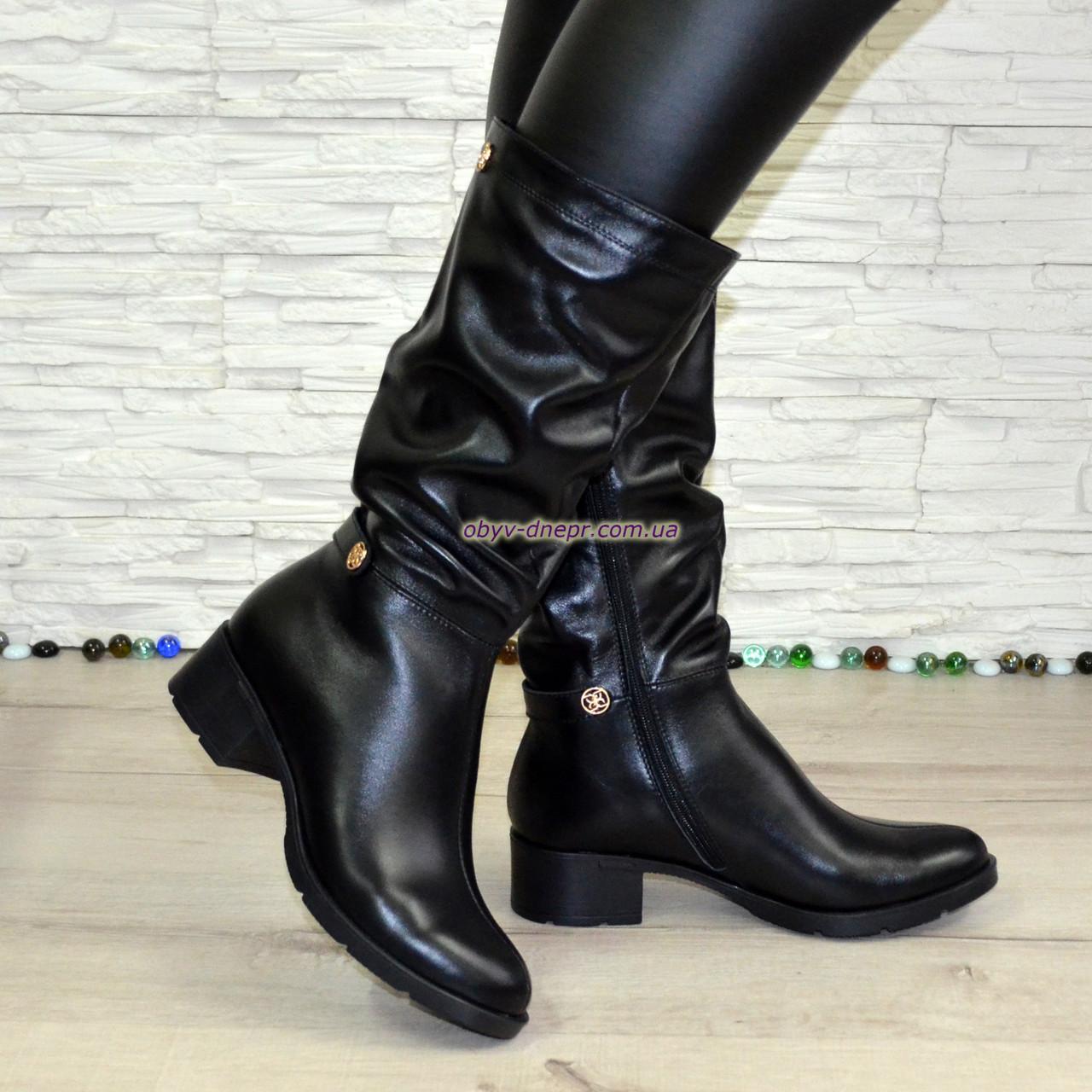 Сапоги кожаные демисезонные на устойчивом каблуке