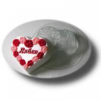 Форма для мыла Ideal Brand Сердце Люблю