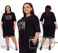 Трикотажное платье-туника большого размера,черное 56-58,60-62