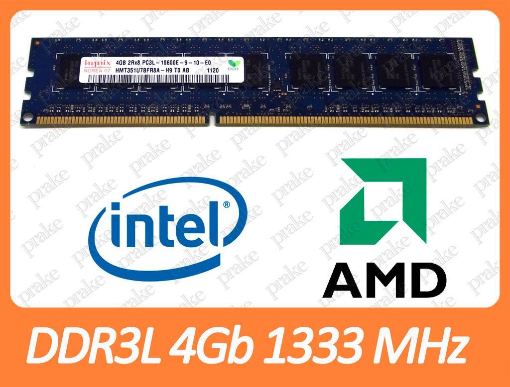 DDR3L 4GB 1333 MHz (PC3L-10600) ECC разные производители