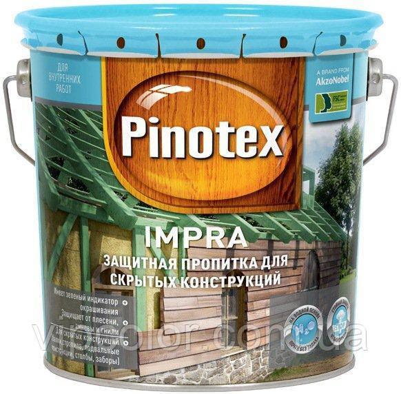 PINOTEX IMPRA 10 л пропиточное средство для скрытых конструкций