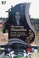 Одинарний пам'ятник  з граніту для дівчини