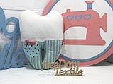 """Подушка """"Зубик"""" для мальчика, фото 2"""