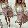 Женская модная юбка с золотыми пуговицами на поясе