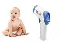 Инфракрасный термометр-градусник Non-Contact для тела