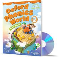 Oxford Phonics World 2, Student's Book+CDs / Учебник с дисками английского языка