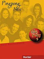 Neu Ping Pong 1, Lehrbuch / Учебник немецкого языка