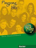 Neu Ping Pong 2, Lehrbuch / Учебник немецкого языка