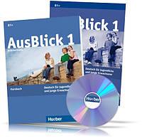 AusBlick 1, Kursbuch + Arbeitsbuch + CD / Учебник + Тетрадь (комплект с диском) немецкого языка