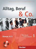 Alltag, Beruf & Co 1, Kursbuch  +  Arbeitsbuch + CD / Учебник + Тетрадь с диском немецкого языка