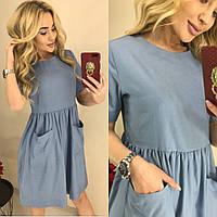 b45ffb0283fae81 Женские джинсовые платья оптом в Украине. Сравнить цены, купить ...