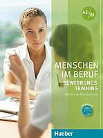 Menschen im Beruf A2-B1, Bewerbungstraining, Kursbuch + CD / Учебник с диском немецкого языка