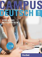Campus Deutsch Hören und Mitschreiben B2-C1, Kursbuch / Учебник с диском немецкого языка