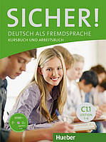 Sicher C1.1, Kursbuch + Arbeitsbuch + CD / Учебник + тетрадь (1-6) немецкого языка