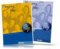 Neu Ping Pong 3, Lehrbuch + Arbeitsbuch / Учебник + тетрадь (комплект) немецкого языка