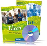 Ideen 2, Kursbuch + Arbeitsbuch + CD / Учебник + Тетрадь (комплект с диском) немецкого языка