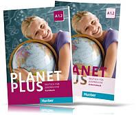 Planet Plus A1.2, Kursbuch + Arbeitsbuch / Учебник + Тетрадь (комплект) немецкого языка