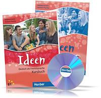Ideen 3, Kursbuch + Arbeitsbuch + CD / Учебник + Тетрадь (комплект с диском) немецкого языка