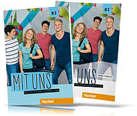 Mit uns B2, Kursbuch + Arbeitsbuch / Учебник + Тетрадь (комплект) немецкого языка