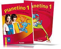 Planetino 1, Kursbuch + Arbeitsbuch / Учебник + Тетрадь (комплект) немецкого языка